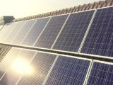 华宇创新公司太阳能发电站