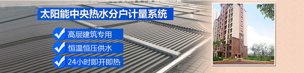 平板太阳能组框机